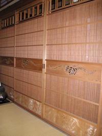 日本人が古来より惹かれる萩の魅力 - 建具やカフェ通信