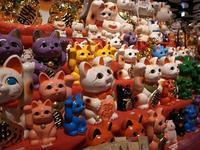やっぱり招き猫が好き - 岳の父ちゃん's PhotoBlog