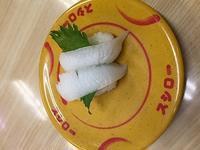1日だけのGW。だからこそ全力で遊び濃厚な1日に!お寿司最高!スイッチ最高!カラオケ最高! - 太陽伝~笑顔の光~