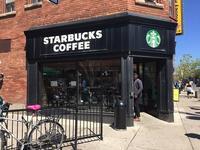 Happy Hour at Starbucks !! - トロント語学学校・留学手続きならトロント留学センター byDEOW
