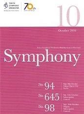 【675】10/15 東響 第645回定期演奏会(Cond.ノット) - まめびとの音楽手帳