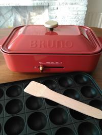 BRUNO - Circolo Macchina