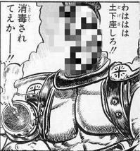 漫画を読み尽くしたタカノリが北斗の拳を解説 - タカノリ勝手にやりたい放題。
