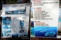 #10:Indonesia Bali & Gili Lombok & プチ Malaysia - 霜月-師走 2016 - a Day a Sky