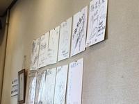 鶏白湯系では個人的にNo.1 - 麹町行政法務事務所