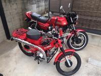 ドッペルギャンガー バイクガレージ - 0024 Motor 商会