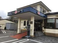 Restaurant Kerun/森町 - 貧乏なりに食べ歩く