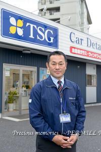 ティー・エス・ジィー株式会社 様 (多治見市) - 出張カメラマンの経営者取材ブログ