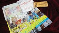 4/30タキザワユキヒト×ハシグチカナデリヤ「世界1位のパン職人がプロデュースしてないツーマン」@新横浜ベルズ - ドンカンはツミである