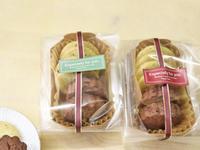 クッキーラッピング - 美味しい贈り物