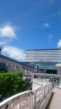 ではまたね♪ - 京都ときどき沖縄ところにより気まぐれ