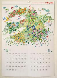 テイジンカレンダー2017 vol.03 5、6月 - 7miele Information