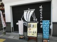 シネマ尾道「人生フルーツ」 - じのりのコーヒーブレイク