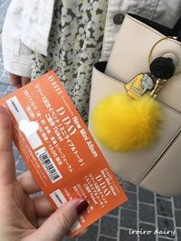 テソンD-DAYリリイベ@堂島に行ってきました♪ - **いろいろ日記**
