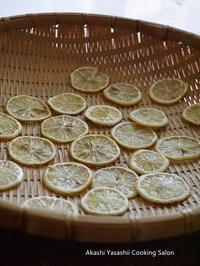 ドライレモンをイタリア風レモンケーキに添えて - ーAkashi Yasashii Cooking Salonー料理教室/明石/兵庫/関西