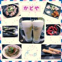 ☆かどや☆ - のんびりamiの日記