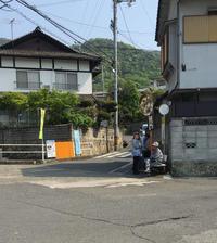 呉・広島ドライブツーリング その4 - ぷんとの業務日報2ndGear