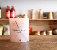 サクラボタニカル サクライロ / YoakenoAkari - bambooforest blog