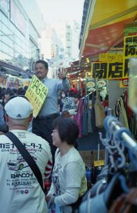 東京スナップ #261 - 心のカメラ / more tomorrow than today ...