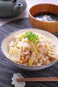 中華風たけのこご飯と、木の芽の保存 - cafeごはん。ときどきおやつ