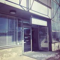 ヘルシンキのマリメッコアウトレットショップ - ブリュッセルで洋裁・手芸教室を検討奮闘中