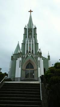 平戸ザビエル記念教会  ◆春の長崎の旅#13◆ - Emily  diary