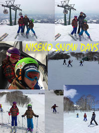 SAPPORO NISEKO HAPPY SNOW DAYS - Never ending journey