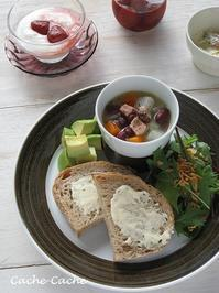 ストウブで、野菜とレッドキドニーのスープ ~朝食ワンプレート - Cache-Cache+