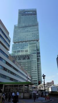 大阪研修行ってきました。 - ウィズアンドウィズ スタッフブログ