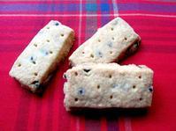 <イギリス菓子・レシピ> チョコチップ・ショートブレッド【Chocolate Chip Shortbread】 - イギリスの食、イギリスの料理&菓子
