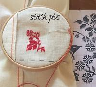 [四季の鳥」立夏 - 「Stitch +」 haruのクロスステッチ