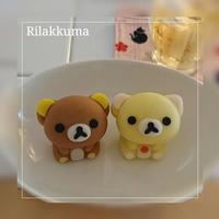 「食べマス リラックマ」 - わたしの写真箱 ..:*:・'°☆