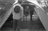 初キャンプ ふれあいキャンプ場 - n e c o f l e x