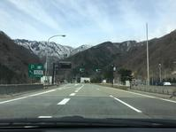 春☆新潟旅行 - ☆☆私の日記☆☆