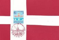 日デンマーク外交関係樹立150周年 - ムッチャンの絵手紙日記
