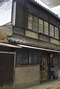 「昔ながらの質屋」 - hal@kyoto