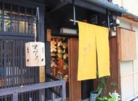 京都2日間の旅 - 福井良佑の水彩画  Watercolor Terrace