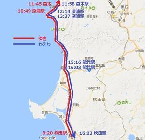< 旅行記68 『五能線、驫木駅へ 』 > - 斬鉄剣を振り回せ!  ~ hk の社会人まわり道 ~