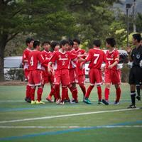 速報【U-15 MJ1】かーちーまーしーたー! May 6, 2017 - DUOPARK FC Supporters Club