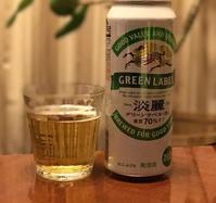 帰国しました〜☆ - よく飲むオバチャン☆本日のメニュー