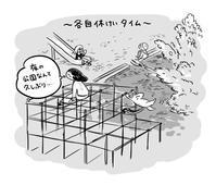 門前仲町はしご酒レポ④ - YO!YOPPARAI.