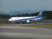 孫・・・初めて広島へ里帰り - 飛行機とパグが好きなお母さんの日記