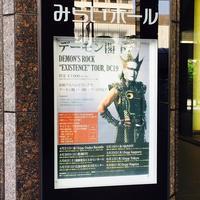 "DEMON'S ROCK ""EXISTENCE"" TOUR, DC19 福岡 - 田園 でらいと"