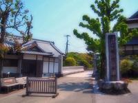 第34番札所 種間寺 - つれづれ日記