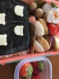 ベイクドチーズケーキ焼き焼き中☆いい加減弁当〜ゆで卵切り落とし詰め込み作戦 - SUPICA'S  BLOG