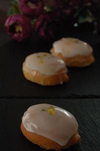 レモンケーキ - 恋するお菓子