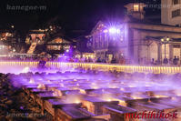 草津温泉湯畑のライトアップ - 風景写真家 鐘ヶ江道彦のフォトブログ