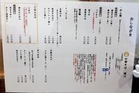 中華そば堀川 たまり醤油そば - 拉麺BLUES
