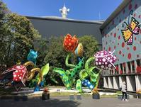 松本市美術館から松本民芸館へ - いちじく日記*てんかんをご存知?*