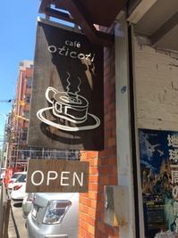 昼間にぼーっとしたい人や小人数で場所を借りたい人にオススメのカフェ@福岡薬院  - 幸せと笑顔を運ぶ 難病もちの理学療法士&アクティブカラーセラピスト さあらのブログ